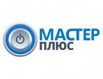 Видео: Ребро барабана(Активатор) для Indesit и Ariston C00065463