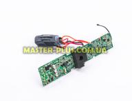 Модуль (плата управления) Electrolux 140022564656