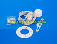 Термостат совместимый с К-59 2,5м L1275 SKL