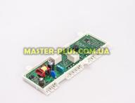 Модуль (плата) управления силовая Bosch 12009994