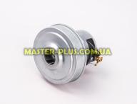 Мотор пылесоса Electrolux 2192737050