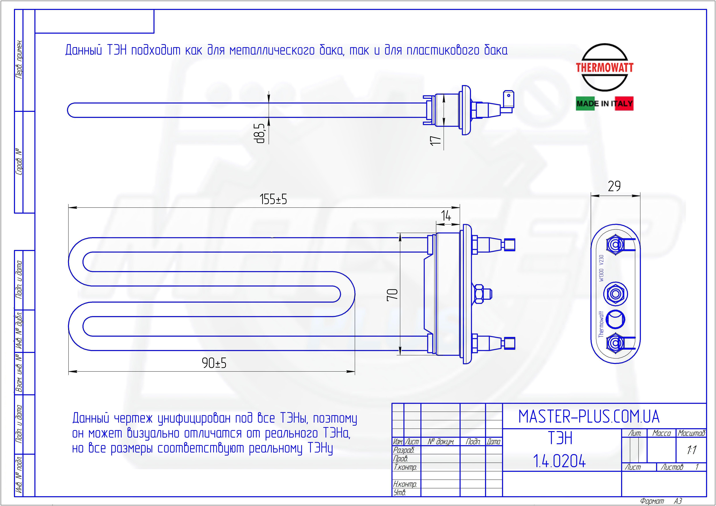 ТЭН 1300W 155мм с датчиком Thermowatt для стиральных машин чертеж