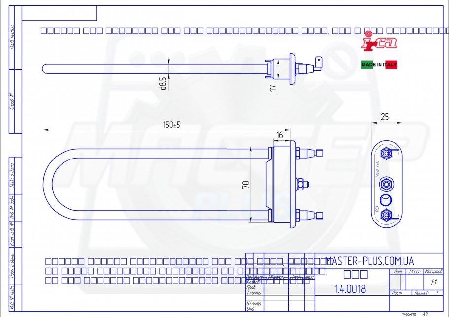 ТЭН Samsung 850W для стиральных машин чертеж