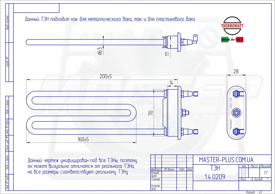 ТЭН 1935W 200мм Thermowatt для стиральных машин чертеж