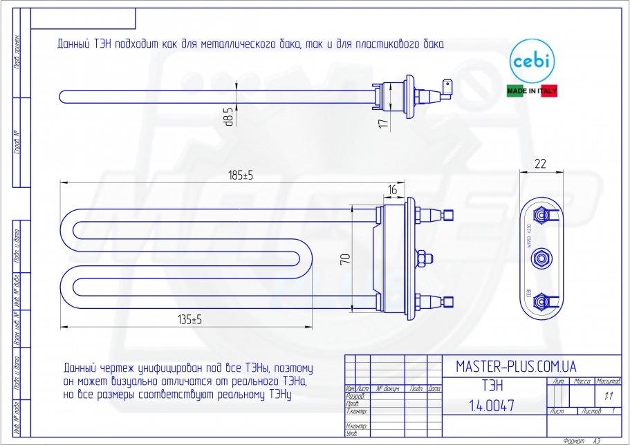 ТЭН 1950W 18,5см с узким фланцем для стиральных машин чертеж