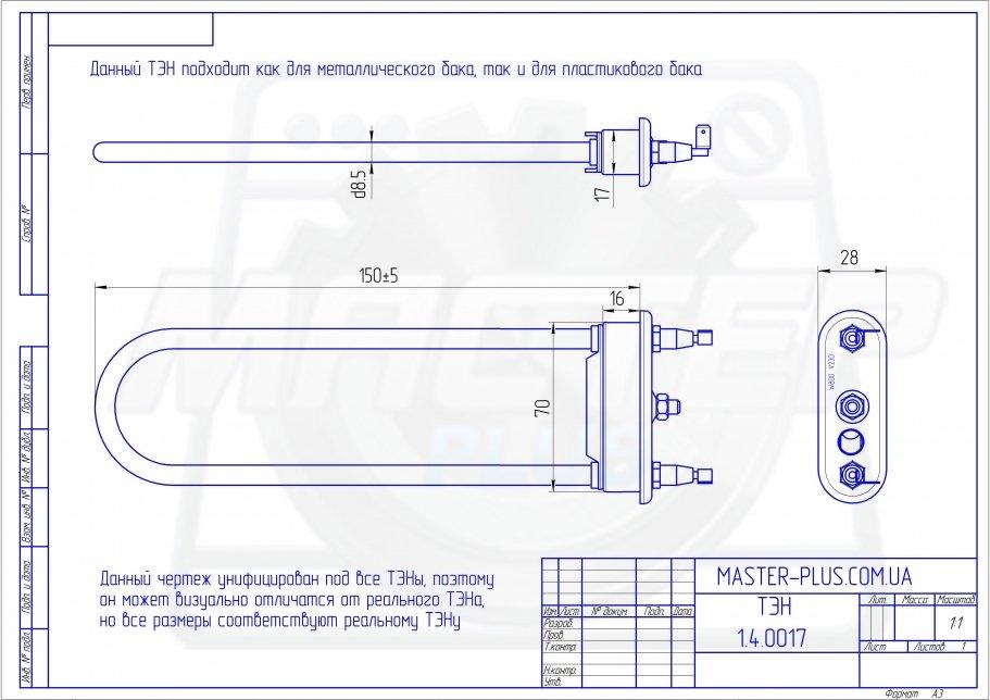 ТЭН Samsung 800W дешевый для стиральных машин чертеж