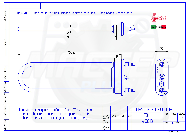 ТЭН Samsung 800W для стиральных машин чертеж
