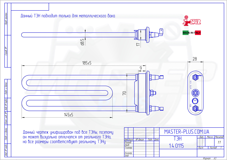 ТЭН 1750w 185мм. с датчиком Irca для стиральных машин чертеж