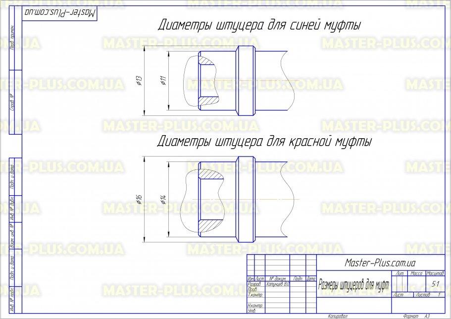 Заправочные муфты для автокондиционеров QC-15 для ремонта и обслуживания бытовой техники чертеж