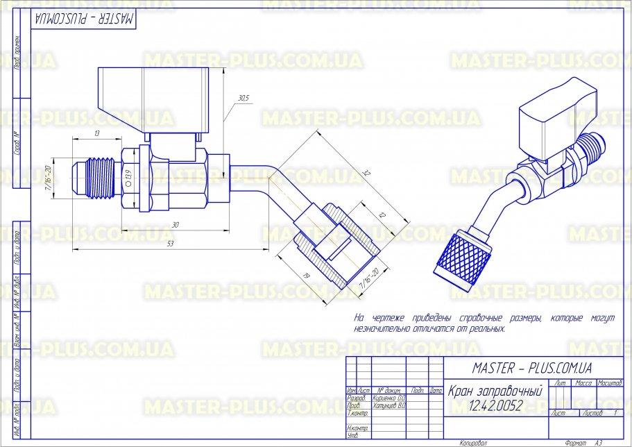 """Кран заправочный 1/4"""" - 1/4"""" (угол 60°) Value CV-06 для ремонта и обслуживания бытовой техники чертеж"""