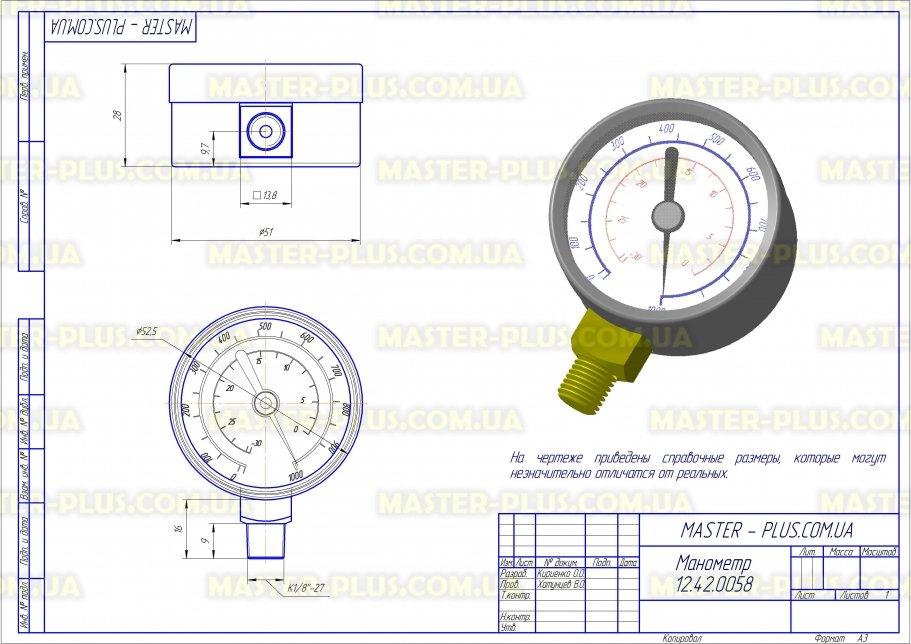 Манометр (вакуумметр) 50 мм подключення збоку VALUE 310500104 для ремонту і обслуговування побутової техніки креслення