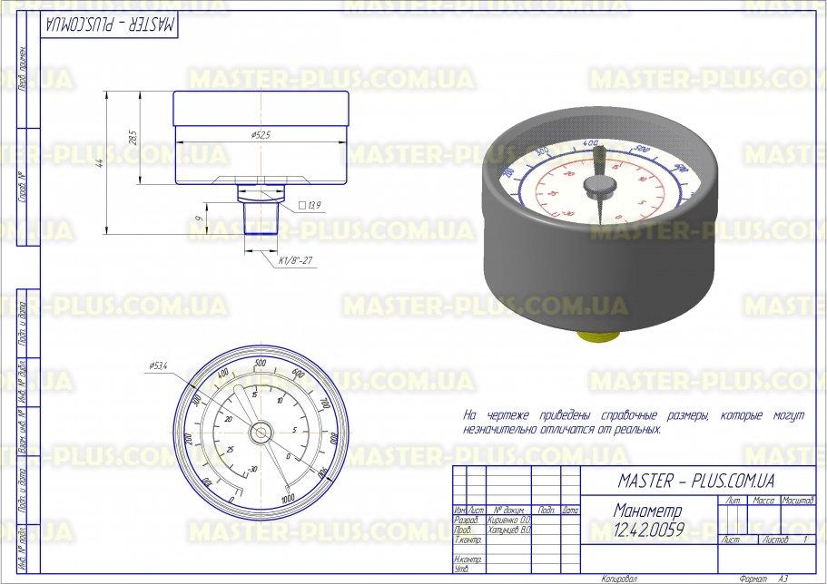 Манометр (вакуумметр) 50 мм подключення позаду VALUE 310500104 для ремонту і обслуговування побутової техніки креслення