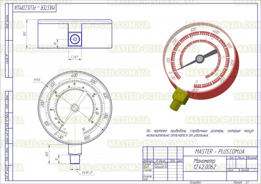 Манометр высокого давления 0-800PSI для R410a VALUE AH для ремонта и обслуживания бытовой техники чертеж
