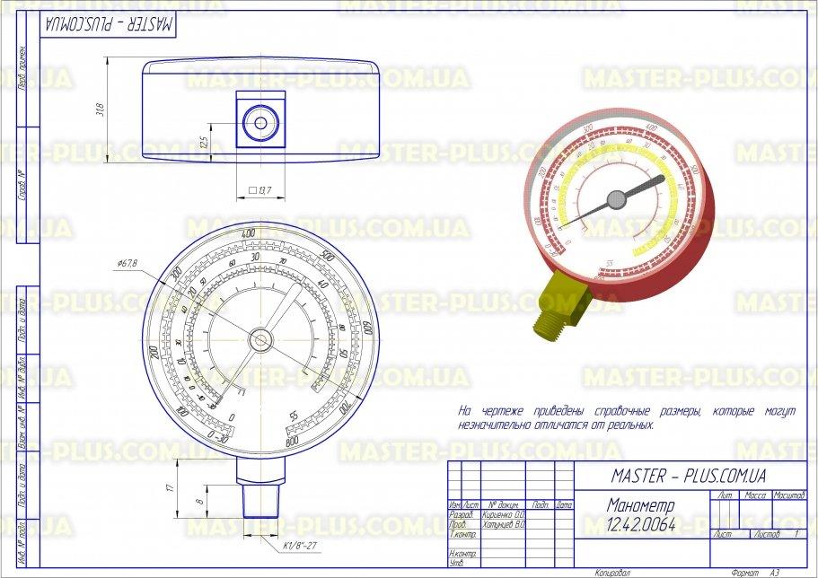 Манометр высокого давления 0-800PSI для R22, R134a, R410a, R407c VALUE CBH для ремонта и обслуживания бытовой техники чертеж