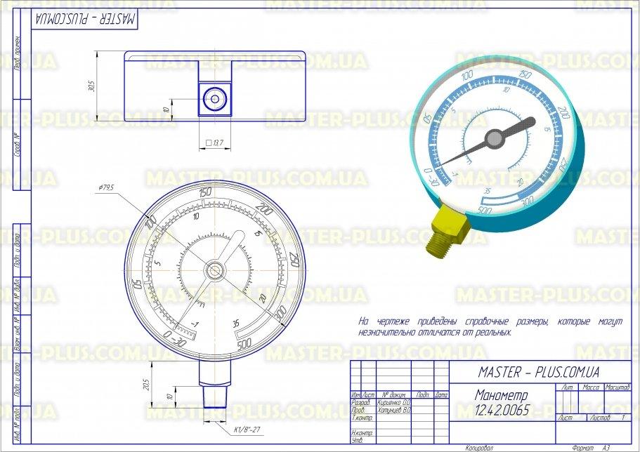 Манометр низкого давления 0-500PSI для R410a VALUE AL для ремонта и обслуживания бытовой техники чертеж