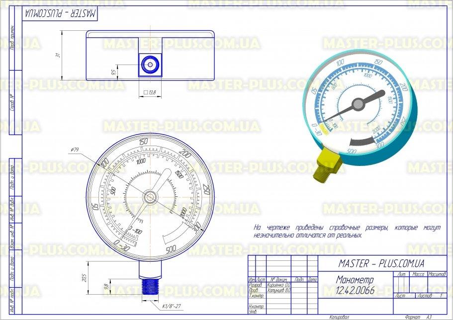 Манометр низкого давления 0-500PSI для R410a VALUE EL для ремонта и обслуживания бытовой техники чертеж