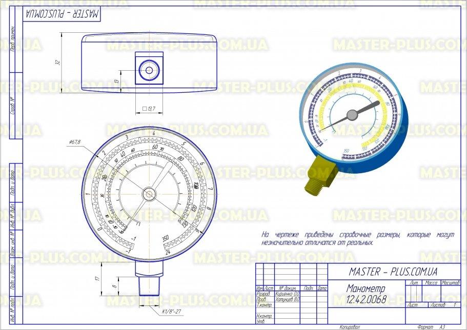 Манометр низького тиску 0-350PSI для R22, R134a, R404a, R407c VALUE BBL для ремонту і обслуговування побутової техніки креслення