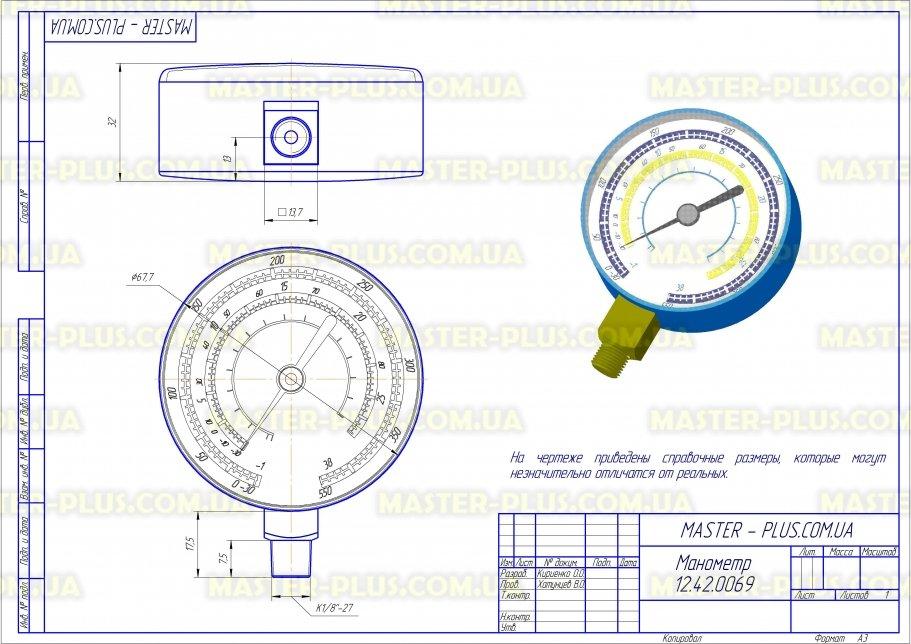 Манометр низького тиску 0-550PSI для R22, R134a, R404a, R407c VALUE CBL для ремонту і обслуговування побутової техніки креслення