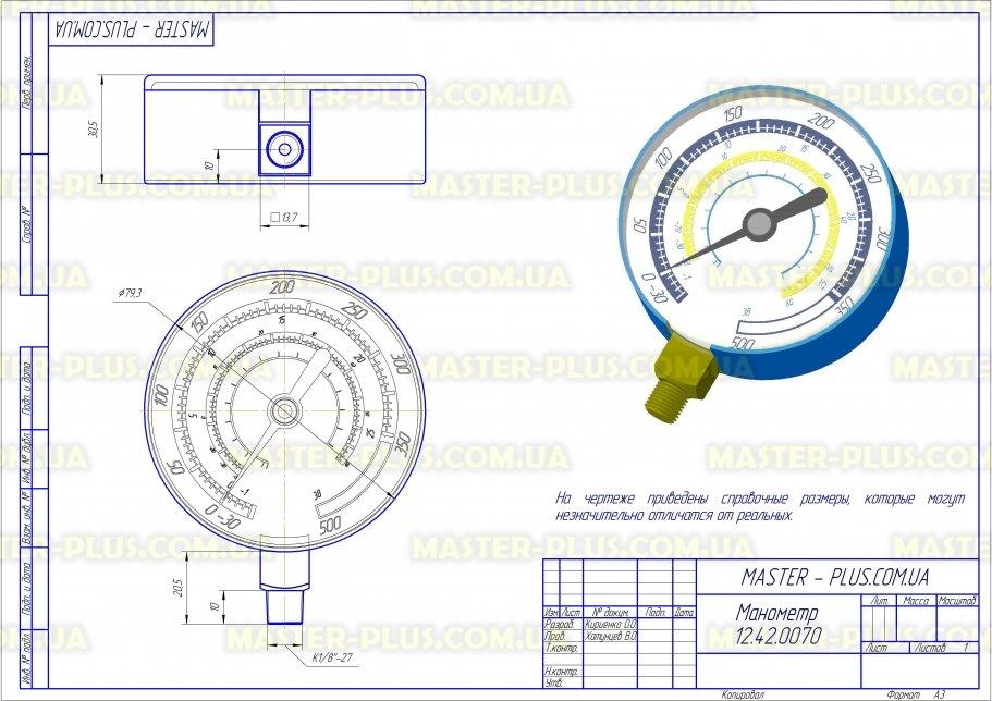 Манометр низького тиску 0-550PSI для R22, R134a, R410a, R407c VALUE BL для ремонту і обслуговування побутової техніки креслення