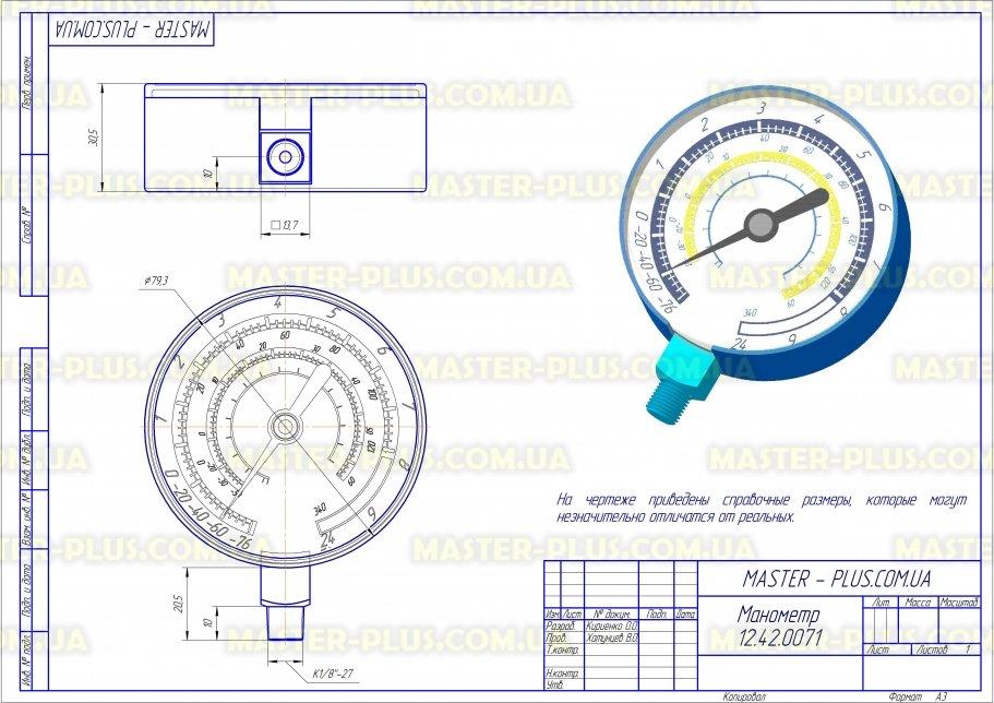 Манометр низкого давления 0-340PSI для R22, R134a, R404a, R407c VALUE CL для ремонта и обслуживания бытовой техники чертеж