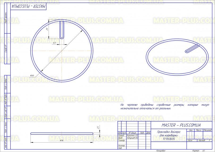 Прокладка бойлера для кофеварки Philips Saeco 145853759 для кофеварок чертеж