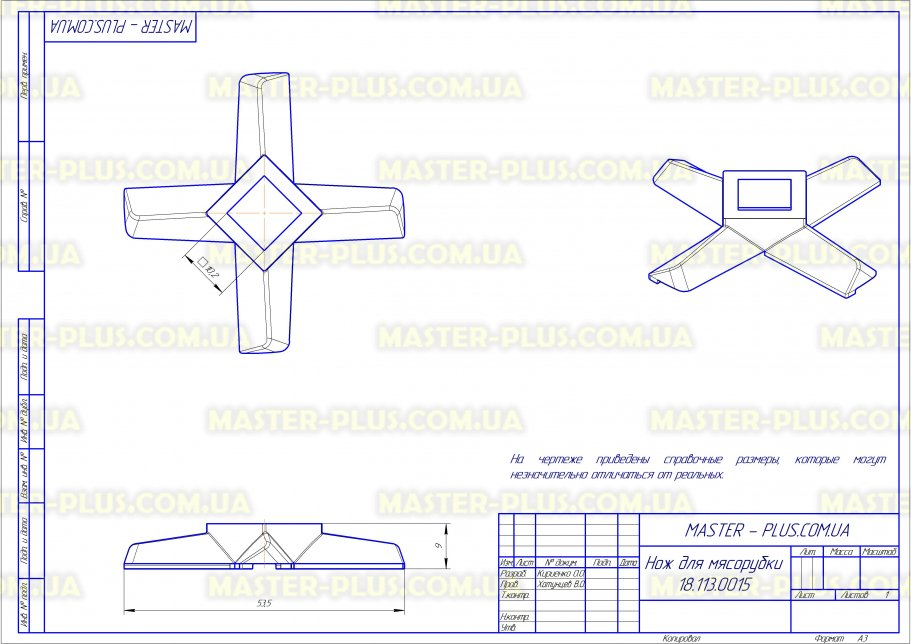 Нож для мясорубки Zelmer №8 односторонний Original для мясорубок чертеж
