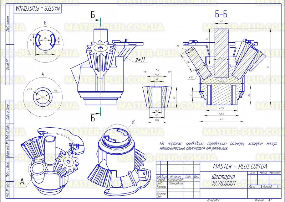 Редуктор на 2 шестерни для мясорубки Bosch Original для мясорубок чертеж