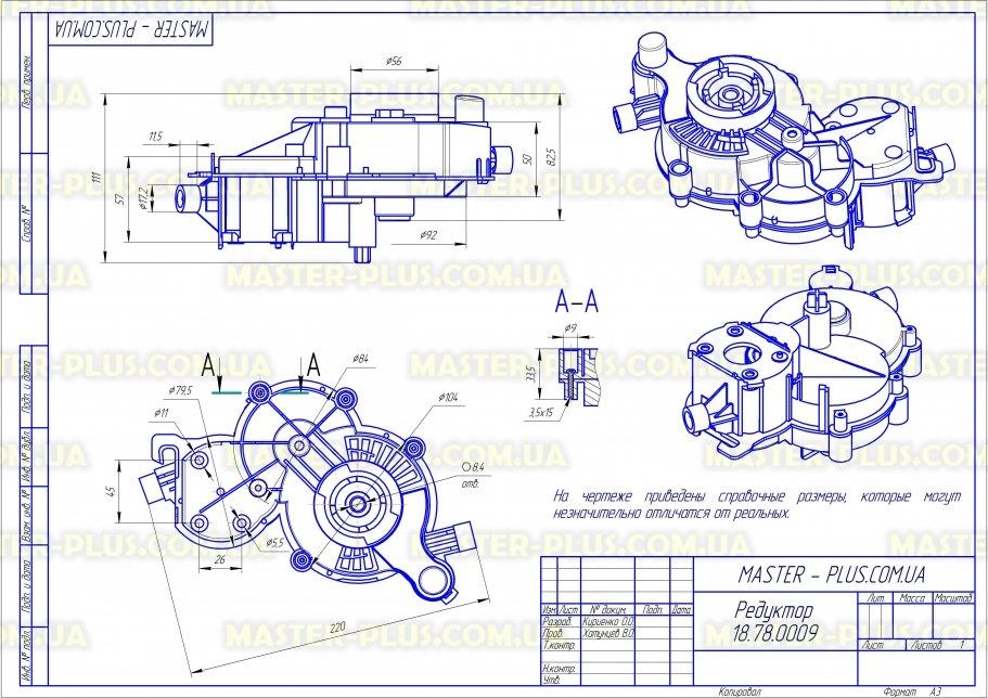 Редуктор мясорубки в сборе Moulinex SS-192501 для мясорубок чертеж