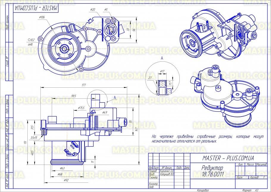 Редуктор в сборе Moulinex SS-192322 для мясорубок чертеж
