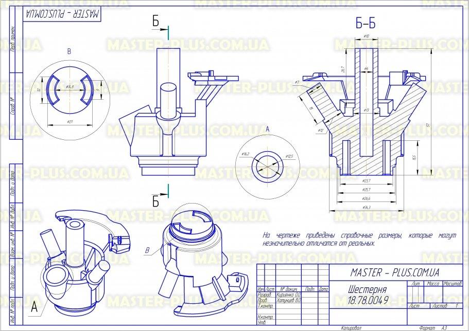 Корпус редуктора для мясорубки Bosch 611988 для мясорубок чертеж