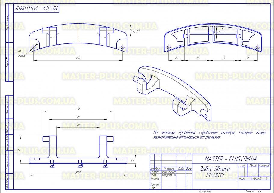 Завес (петля) люка Samsung DC61-02099A для стиральных машин чертеж