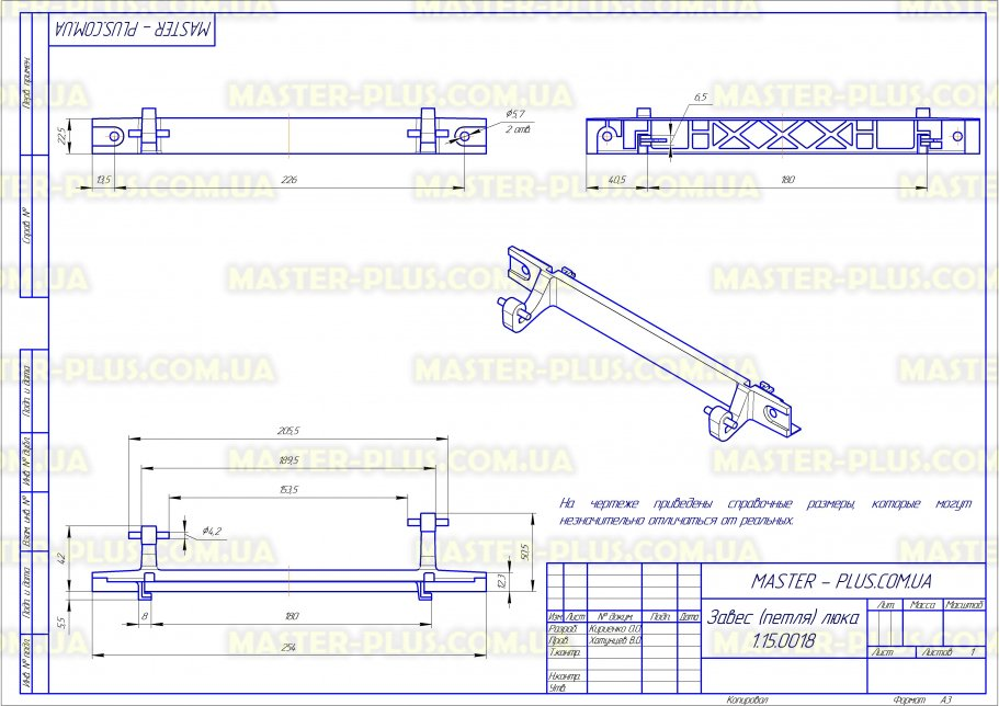 Завес (петля) люка Bosch Siemens 651004 для стиральных машин чертеж