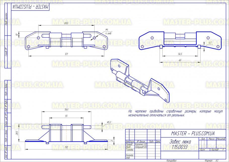 Завес (петля) люка совместимый с Bosch 153150 для стиральных машин чертеж
