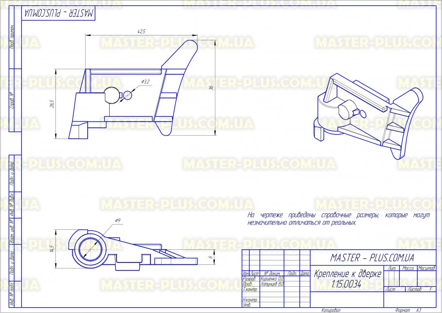 Навес (петля) дверки стиральной машины Candy 91944063 для стиральных машин чертеж