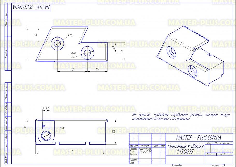 Навес (петля) дверки стиральной машины Whirlpool Bosch Siemens для стиральных машин чертеж