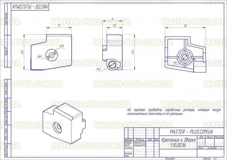 Завес (петля) люка Bosch Siemens 096207 для стиральных машин чертеж