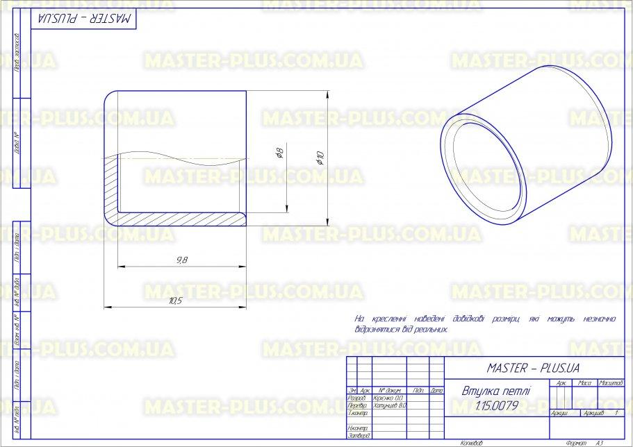 Втулка петлі Samsung DC61-00891A для пральних машин креслення