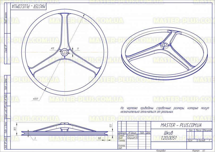 Шкив Whirlpool 481952888119 (не оригинал) для стиральных машин чертеж