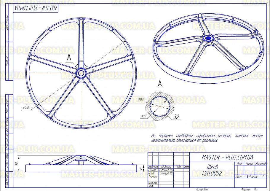 Шкив Beko 2801650100 для стиральных машин чертеж