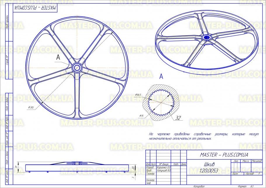 Шкив Beko 2808010100 для стиральных машин чертеж