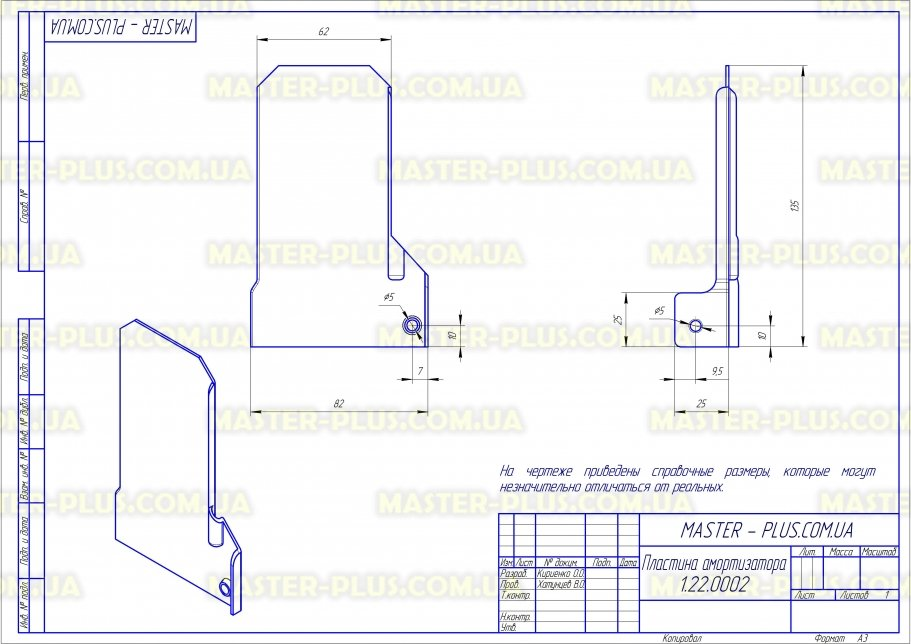 Пластины амортизаторов Ardo комплект для стиральных машин чертеж