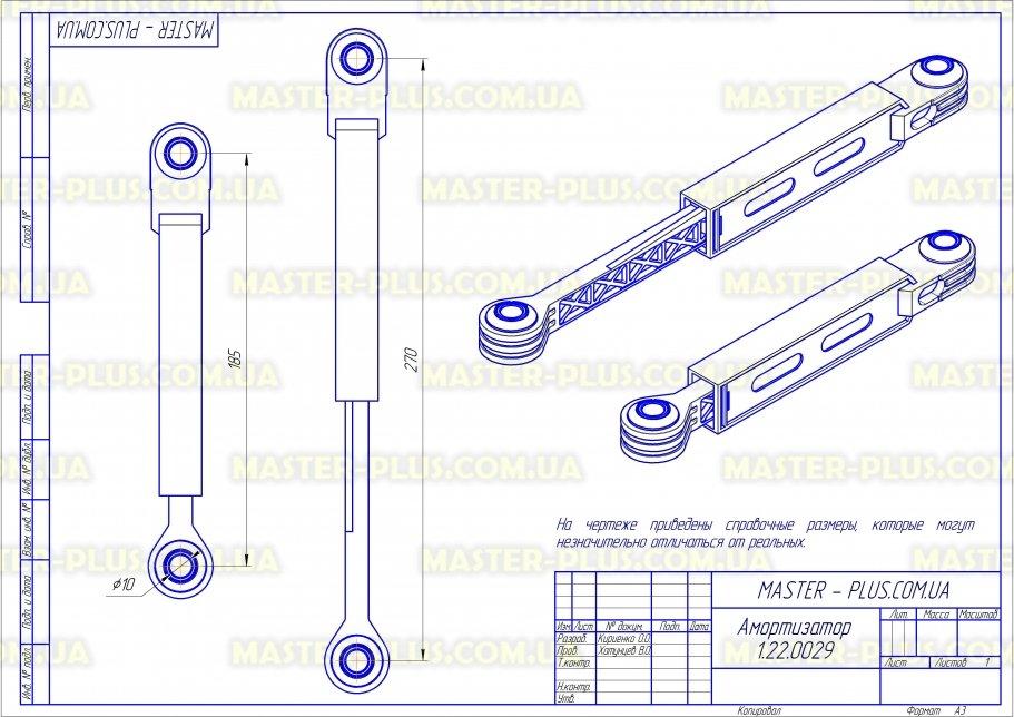 Амортизатор Electrolux Zanussi Bosch квадратный, пластиковый. для стиральных машин чертеж