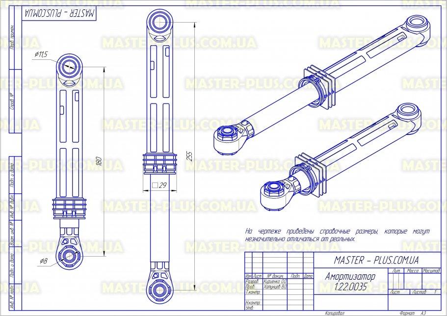 Амортизатор 120N Gorenje 111818 Original для стиральных машин чертеж