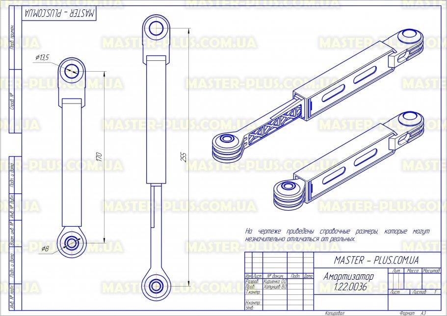 Амортизатор Bosch квадрат 673541 (не оригинал) для стиральных машин чертеж