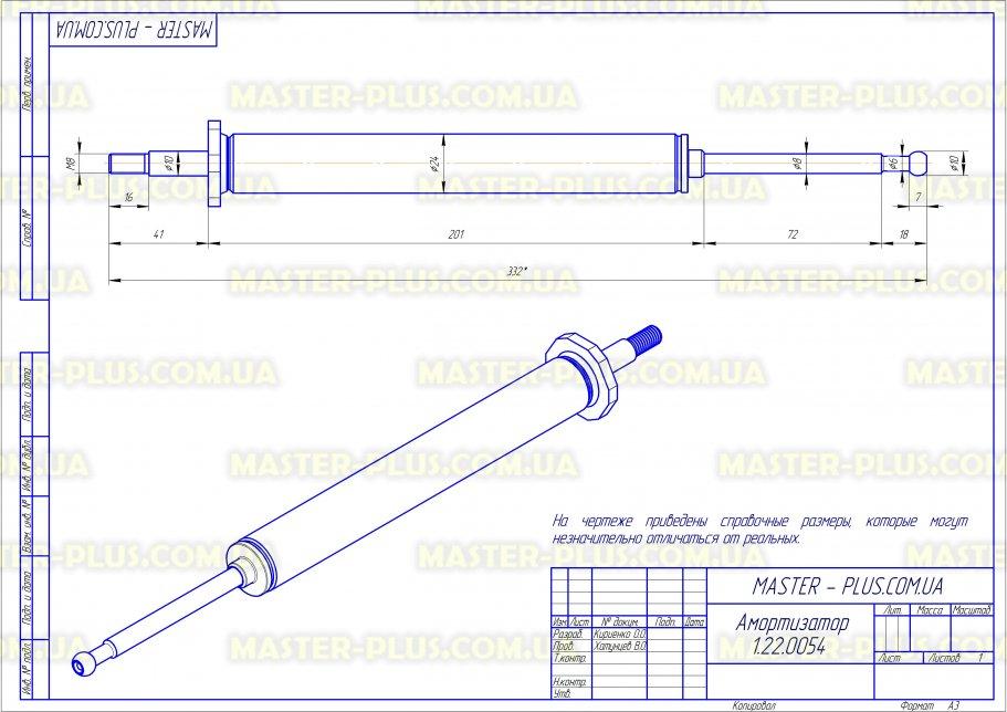 Амортизатор пружинный Bosch Siemens с шариком на штоке 107653 для стиральных машин чертеж