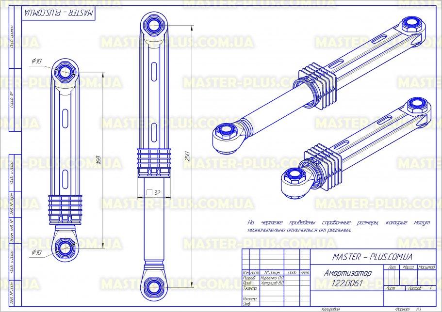 Амортизатор 60N Samsung DC66-00343F для стиральных машин чертеж
