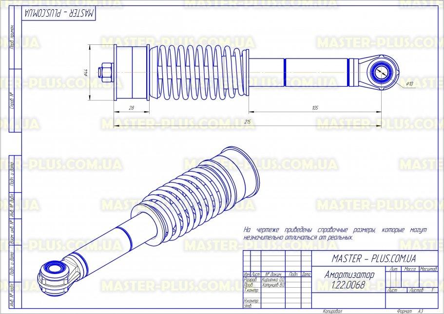 Амортизатор вместе с креплением LG AGM72924802 для стиральных машин чертеж