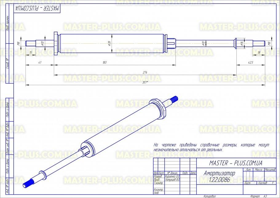 Амортизатор Gorenje пружинный короткий (мягкий) для стиральных машин чертеж