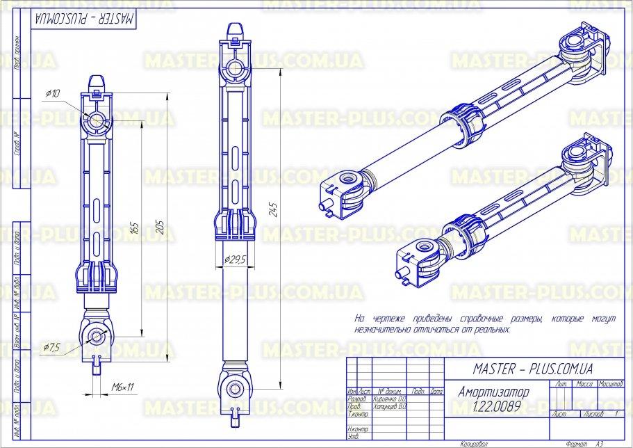 Амортизатор на гайке Whirlpool 481252918063 Original для стиральных машин чертеж