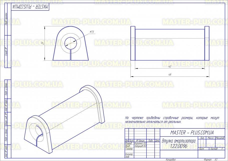 Втулка амортизатора (резиновая)  Candy  92606227 для стиральных машин чертеж